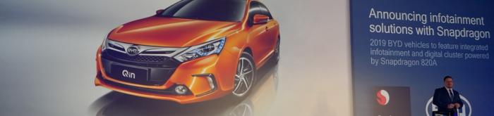 Elektrische Fahrzeuge sollen zum Inbegriff des Entertainments werden - das hat sich zumindest der chinesische Hersteller BYD mit Qualcomm auf die Fahnen geschrieben. (Bild: Evernine)